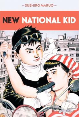 New national kid