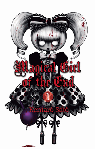 Magical girl of the end tome 1