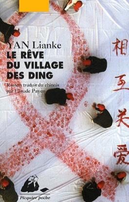 Le reve du village des Ding