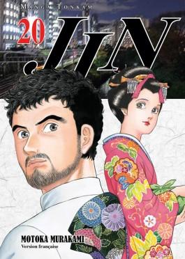 Jin 20