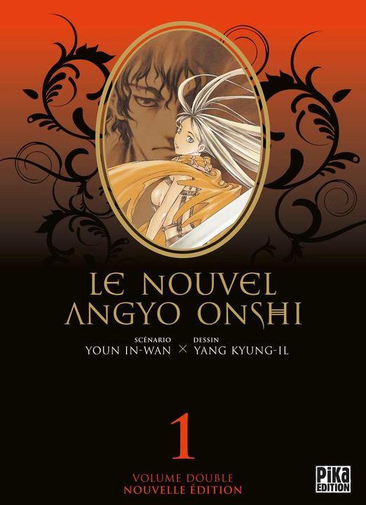 Le nouvel Angyo Onshi